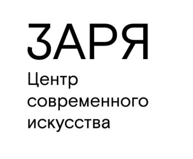 Zarya_Logo_2019_ru_gor