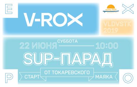vrox-sup-news-4