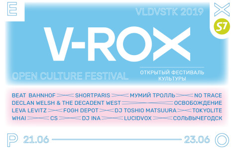vrox-org-Banners-May-24_Large
