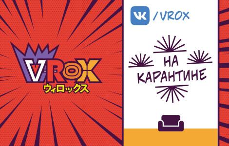 vrox-vk-splash